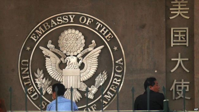 """At least 3 US personnel who suffered from """"abnormal health symptoms"""" evacuated from Beijing"""